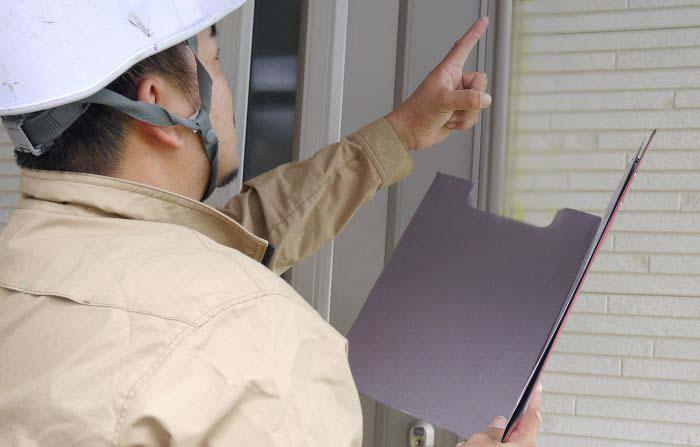 家の材料・素材の確認