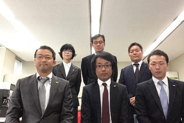 函館支店写真