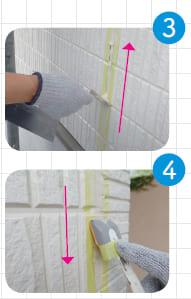塗装のチカラ-コーキング編イメージ2