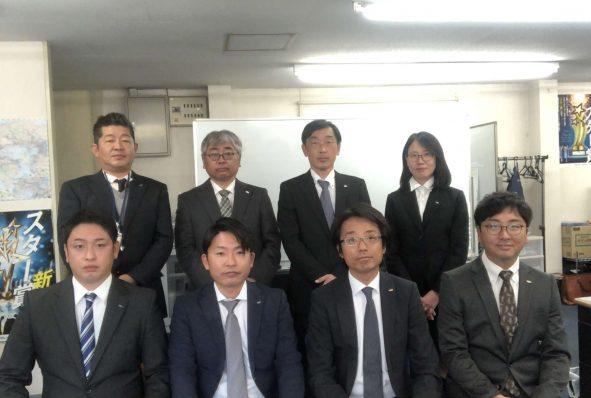 岡山支店 全体写真2020