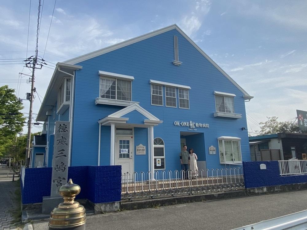 愛媛県東温市/洋風戸建ての外壁塗り替え(ブルー フッソ系)屋根塗り替え(グレー フッソ系)